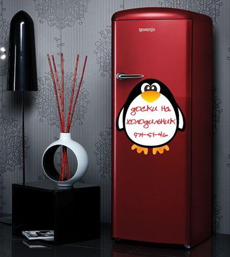 Магнитная доска на холодильник - стильный помощник для записей
