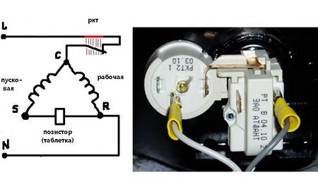 Схема подключения реле холодильников