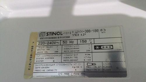 Инструкция STINOL-101