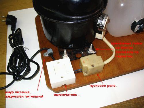 Пускозащитное реле холодильника, атлант : как проверить