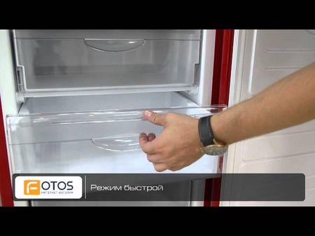 Запчасти на холодильник атлант хм 6025 031