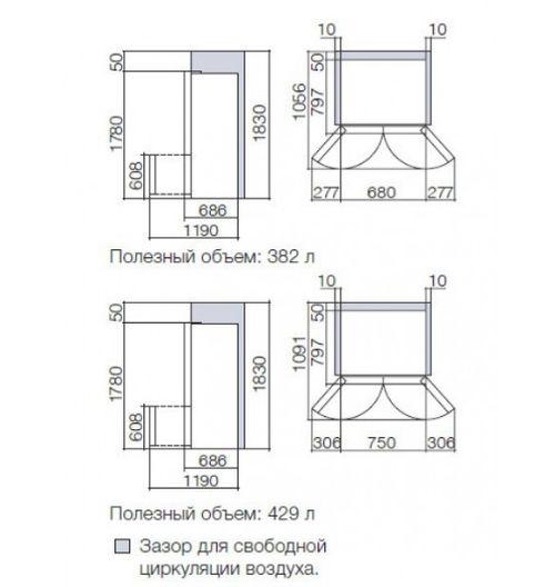 Схема строение холодильника Hitachi