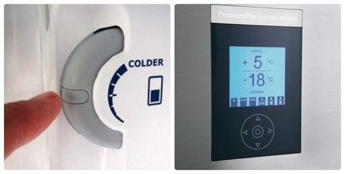 Регулятор температурного режима