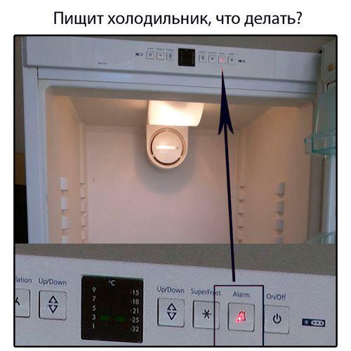 Неисправности в холодильнике