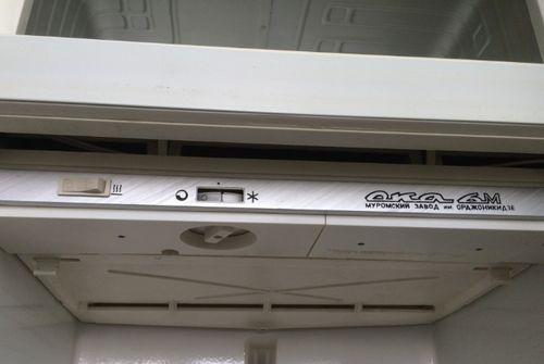 Холодильник саратов купить в пензе