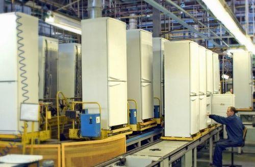 Минский завод холодильников Атлант