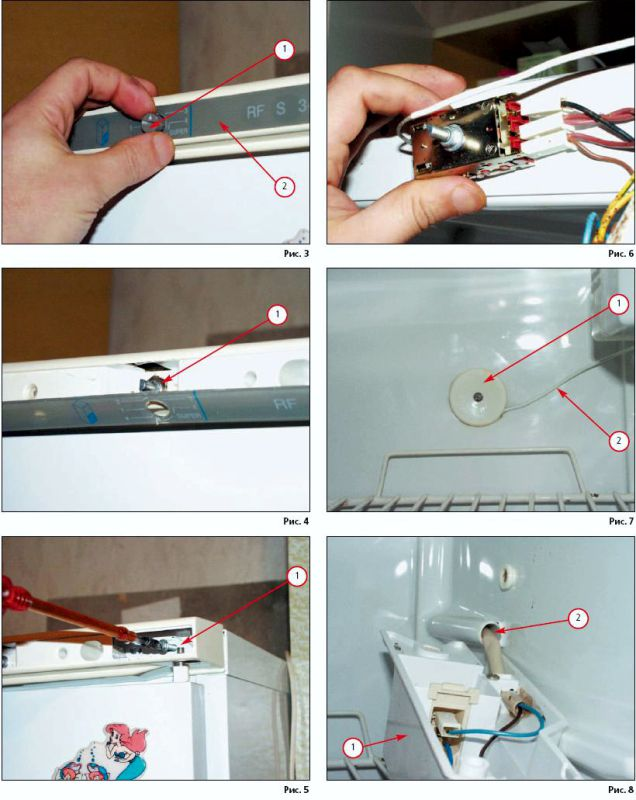 Замена и проверка терморегулятора холодильной камеры